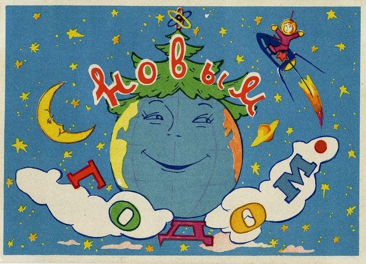 год железнодорожной открытки которые нарисовал художник арбеков турка