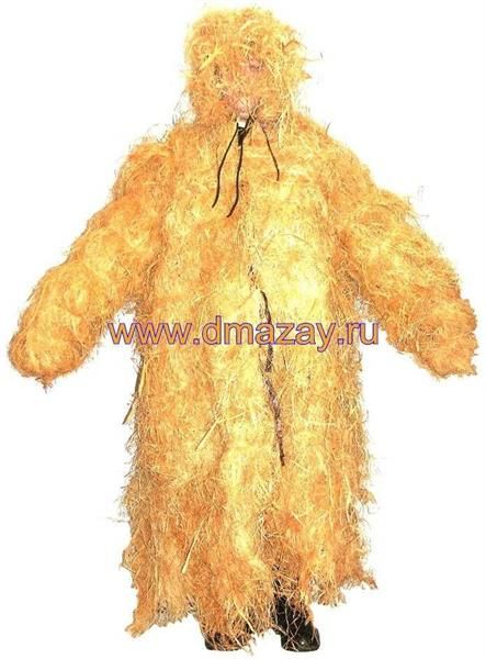 Маскировочный халат костюм леший зонт