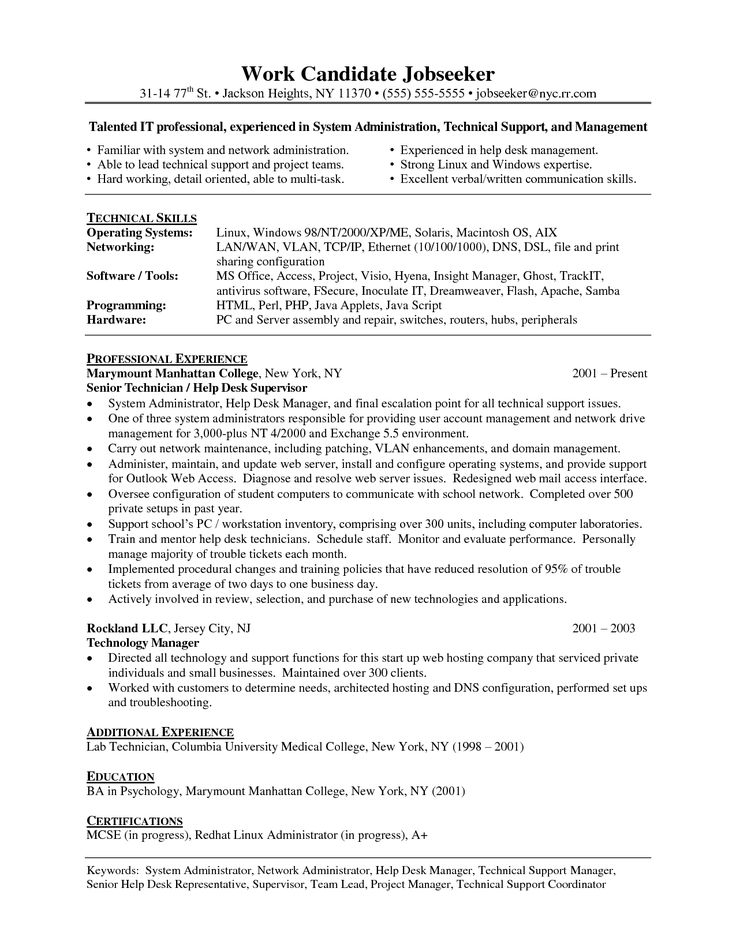 entry level help desk resume marketing best sample supervisor template helpdesk technician