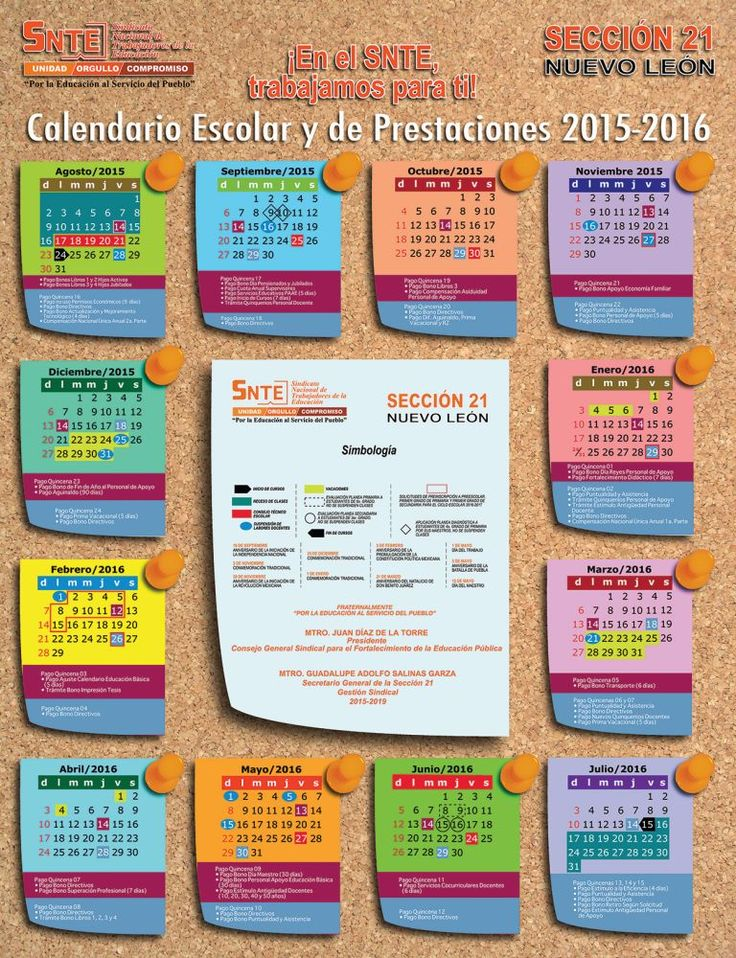CALENDARIO ESCOLAR Y DE PRESTACIONES 2015-2016
