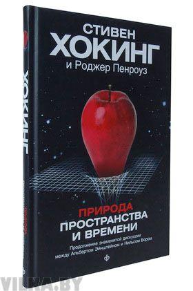 book_big