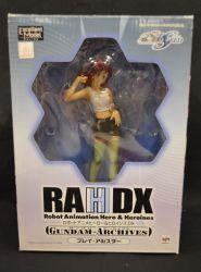 メガハウス RAH DX/SEED フレイアルスター(白キャミソール)