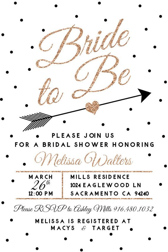 Rose Gold Bridal Shower Invitation Black and by DesignsByJessieV