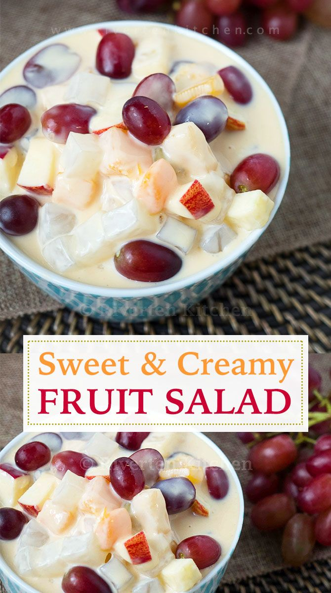 Sweet And Creamy Fruit Salad Filipino Style Riverten Kitchen Recipe Creamy Fruit Salads Recipes With Fruit Cocktail Fruit Salad With Cream