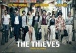 The Thieves - Release date 7/25/12