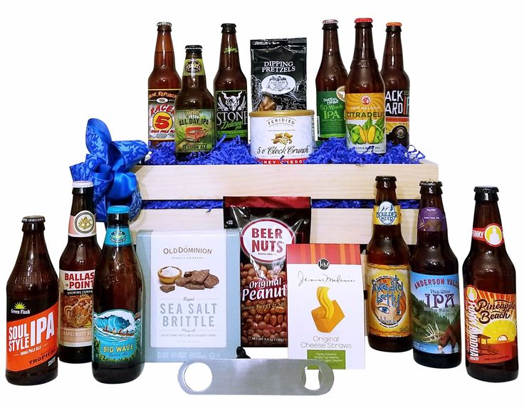 Custom Beer Gift Baskets