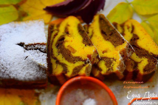 Шоколадно-тыквенный кекс. Нежный, тающий во рту кекс из тыквы. Очень вкусно! #edimdoma #recipe #cookery #dessert