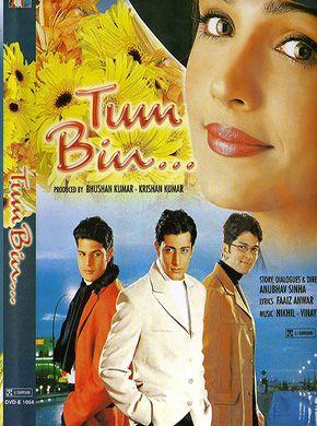 Tum Bin Hindi Movie Online - Priyanshu Chatterjee, Himanshu Malik, Raqesh Vashisth,Sandali Sinha Music by Nikhil-Vinay. 2001 [U]