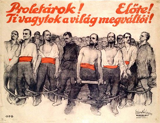 Proletarians! Advance! You are the saviours of the world! (1919)