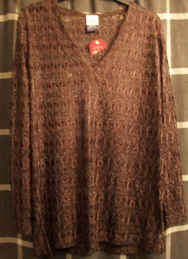 M 8/10 faded glory brown silver metallic chevron sheer swimsuit cover up tunic #FadedGlory #CoverUp
