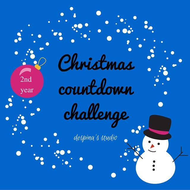 ΠΡΟ(Σ)ΚΛΗΣΗ: Μετράμε αντίστροφα για τα Χριστούγεννα μαζί για 2η χρονιά!