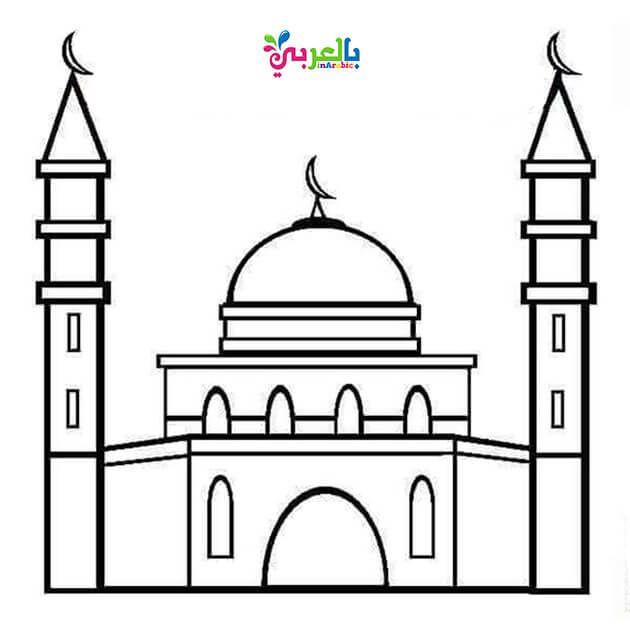 اوراق عمل للتلوين عن الهجرة النبوية للاطفال رسومات اسلامية للتلوين بالعربي نتعلم Islamic Studies