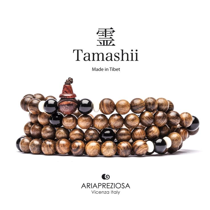 Tamashii - Mala Tibetana in Legno Hua Qi Nanmu profumato e pietre naturali Agata Bianca e Onice Nero