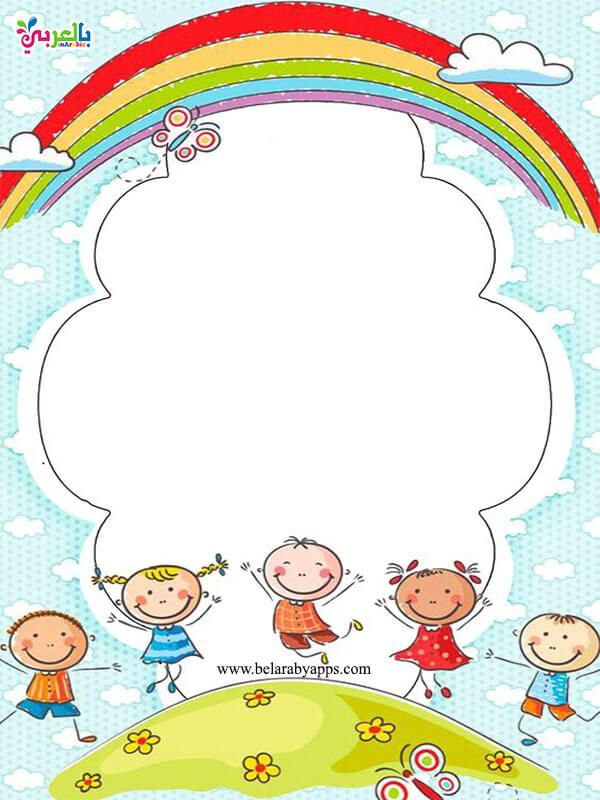 Children S Day Greeting Cards Free Children S Day Wishes بالعربي نتعلم Children S Day Greeting Cards Art Drawings For Kids Art Display Kids