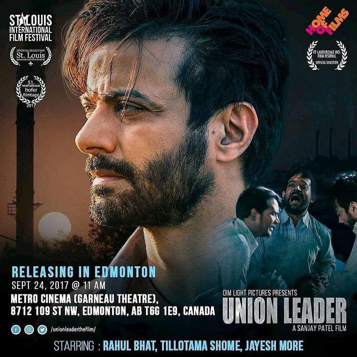 Photography for Film Poster of Union Leader produced by Dim Light Pictures. Thanks to dear friend Rahul Bhat... #movies #theatre #video #photography #instapic #movie #film #films #videos #actor #actress #cinema #dvd #amc #instamovies #star #moviestar #photooftheday #hollywood #goodmovie #instagood #flick #flicks #instaflick #instaflicks