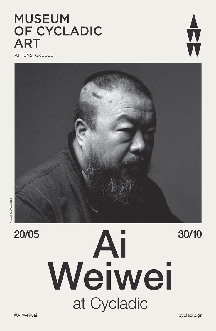 Poster design monochrome - Ai Weiwei At Cycladic Exhibition Poster Museum Of Cycladic Art