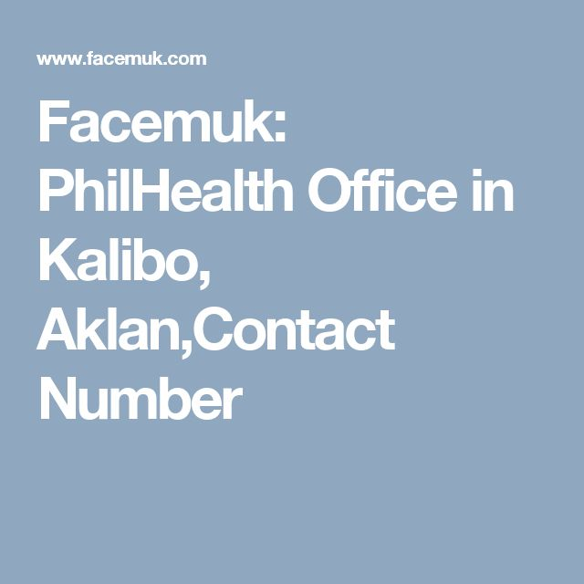 Facemuk: PhilHealth Office in Kalibo, Aklan,Contact Number