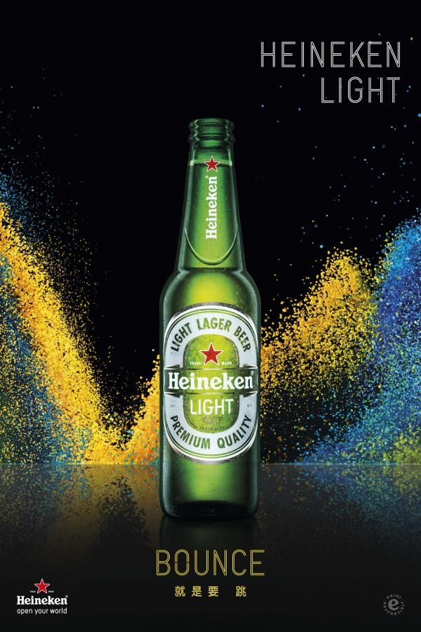 brand and heineken This report will consist of strategic management strategies and concepts used by heineken in developing a successful global brand it will include a complete analysis of the company and its vision mission and goals in which it is trying to achieve and the steps taken to achieve them an analysis.