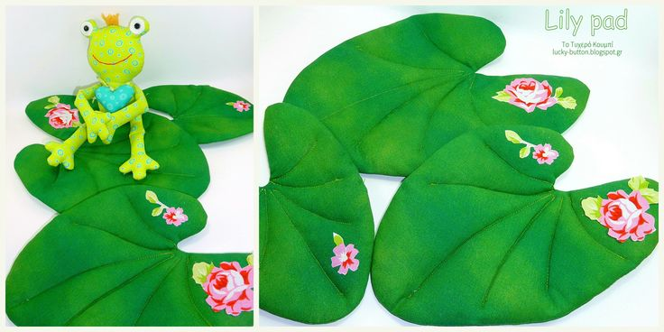 Princess frog and lily pad, Lily sewing pad, υφασμάτινο νούφαρο