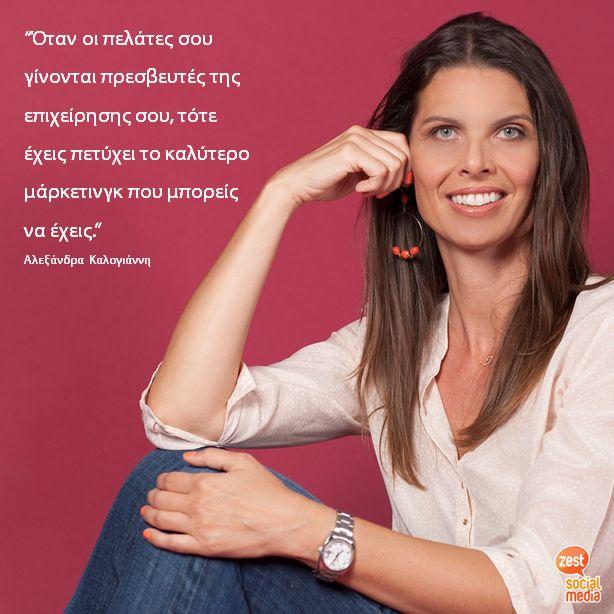 #socialmediaquote #socialmediamarketing #marketing #ambassadors #customers #socialmediazest