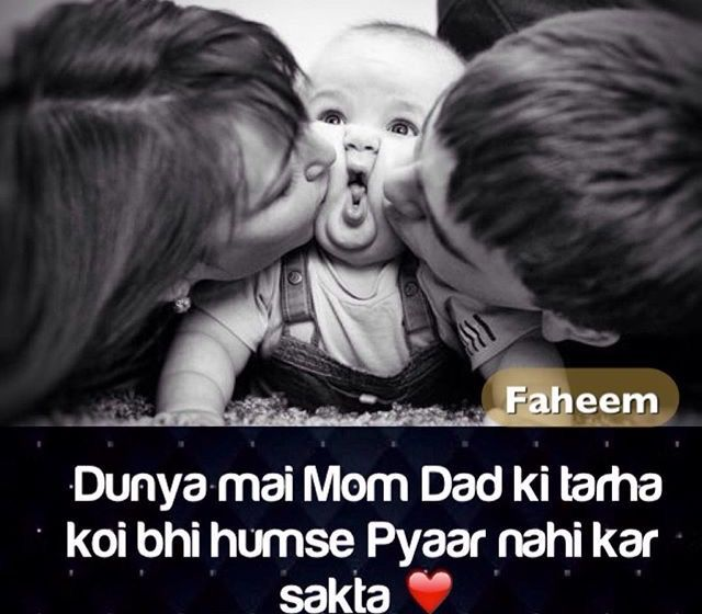 17 Best images about mumma papa on Pinterest | Beautiful, Dads and ...