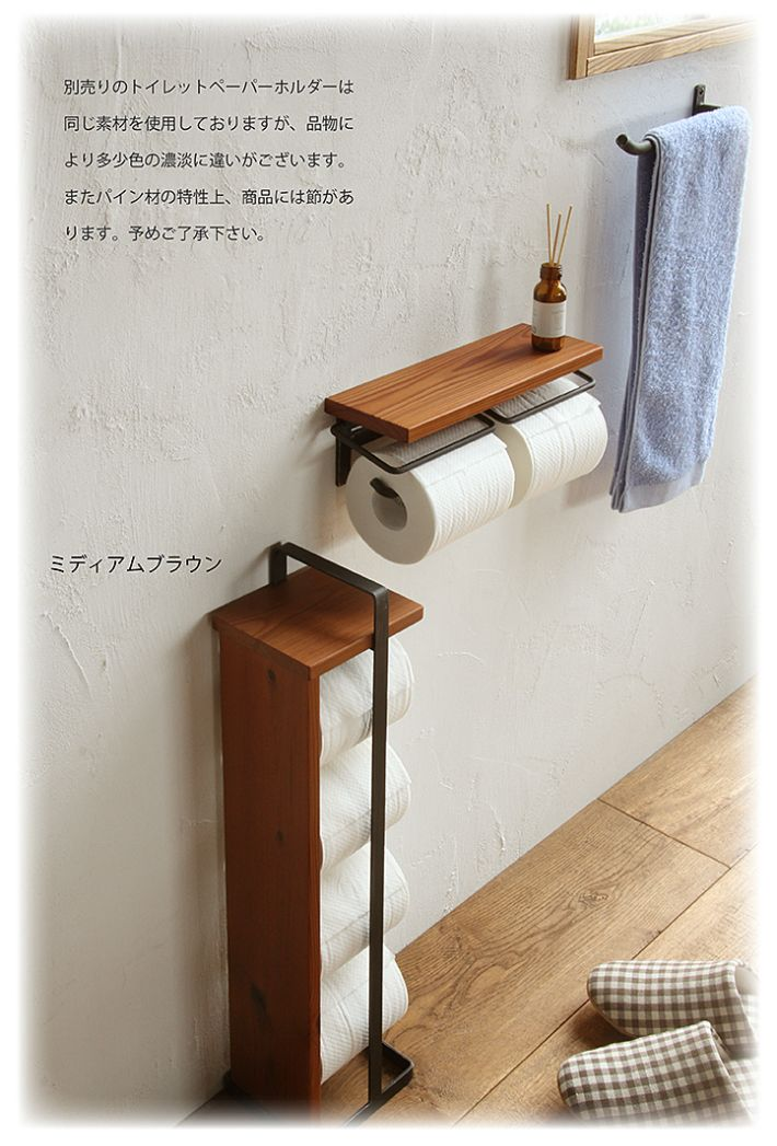 【楽天市場】木製 トイレットペーパー ストッカー【日本製】トイレットペーパー ホルダー スタンド アンティーク ナチュラル トイレ 雑貨:interworks