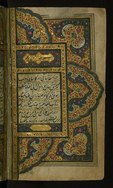 Collection of poems (divan), Double-page illuminated frontispiece, Walters…