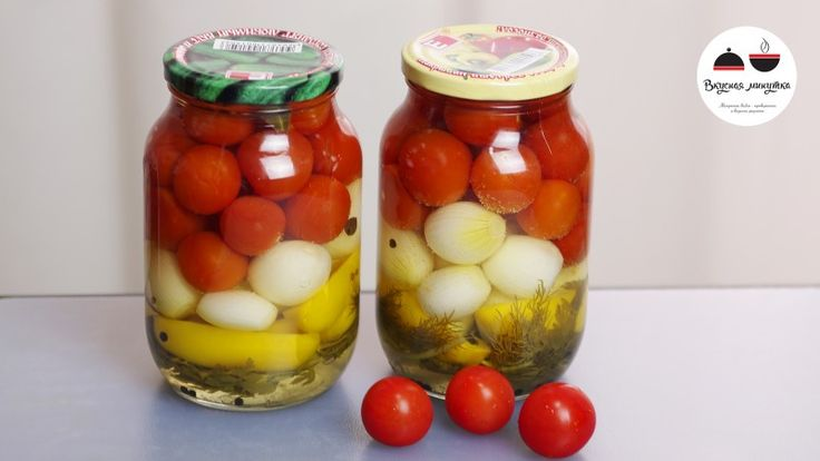 Маринованные помидоры черри с луком
