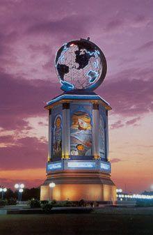 World Roundabout in Sohar
