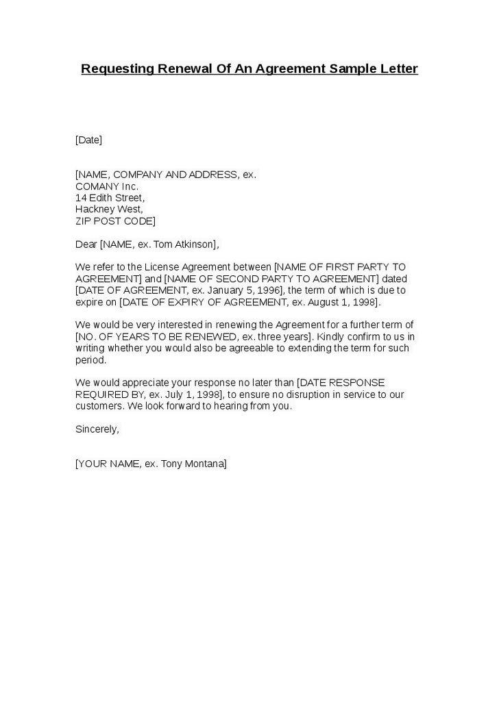 resume intent letter sample