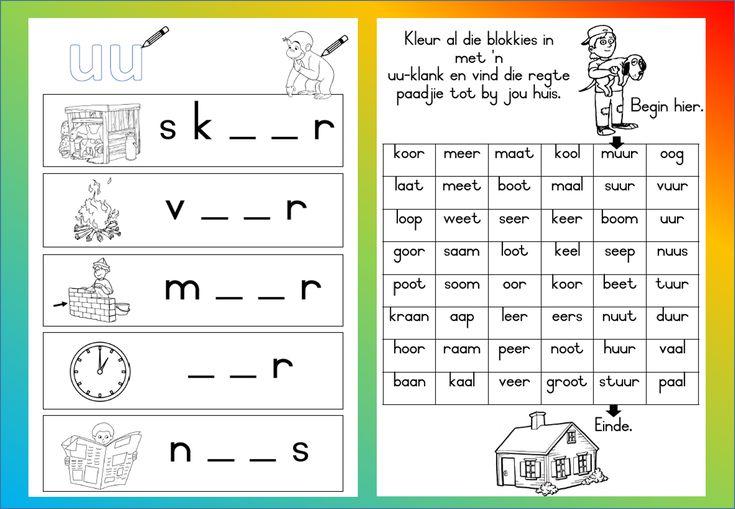 uu - woorde werkkaart, Grondslagfase. Aflaaibare, volledige dokument beskikbaar op Teacha.  https://teachingresources.co.za/vendors/komma-leer-en-leessentrum/