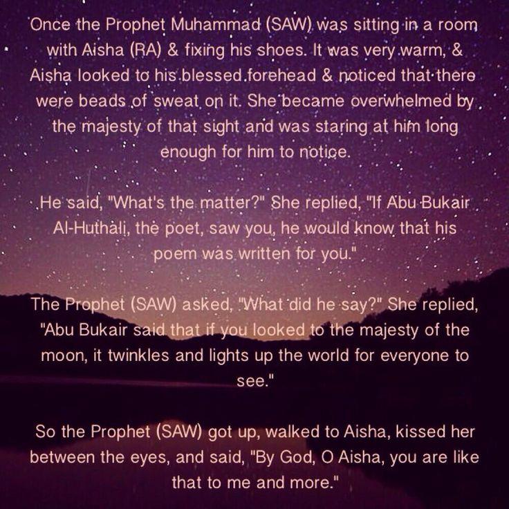 One of the Favourite story of RasulAllah ﷺ & 'A'isha (RA) ❤️