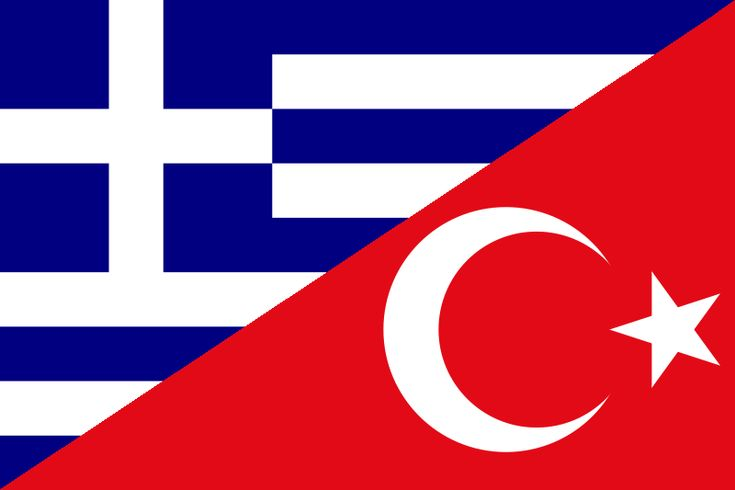 Greece Irked Over Turkey's Latest Tactics
