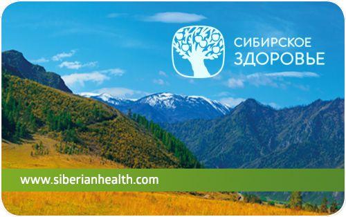 Самостоятельная онлайн-регистрация в Компании: еще быстрее и удобнее! — Клуб: Сибирский двор