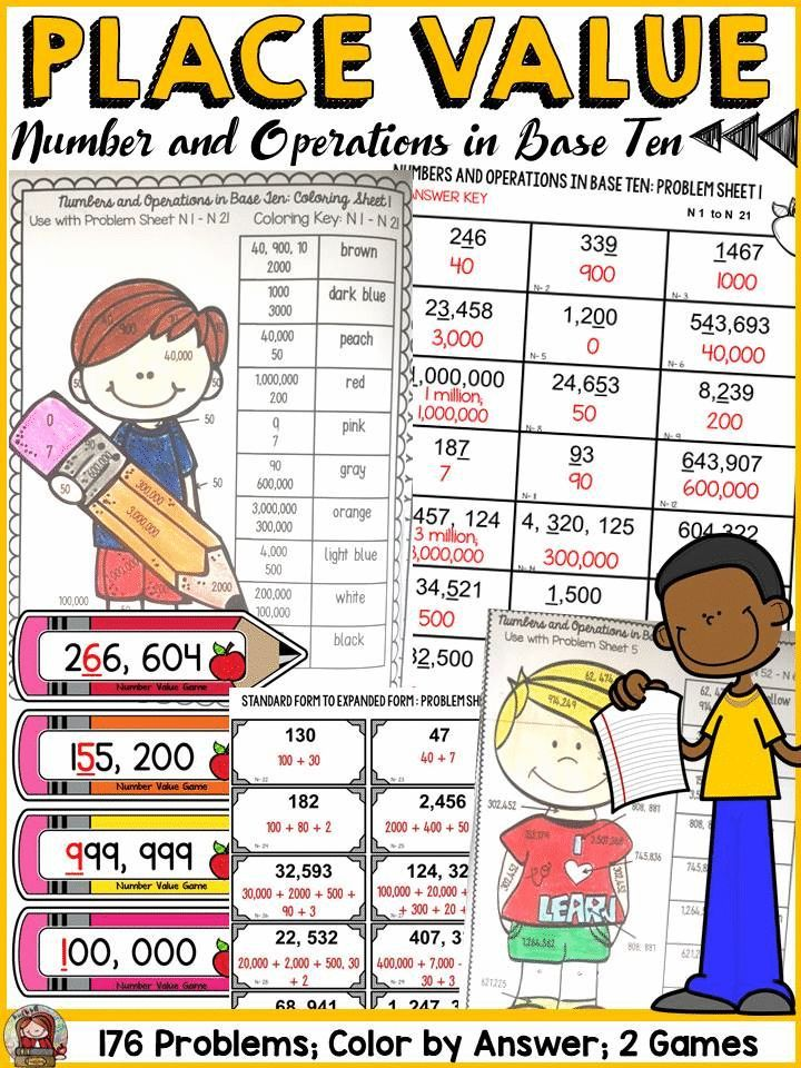 Place Value Number Operations In Base Ten No Prep Back To