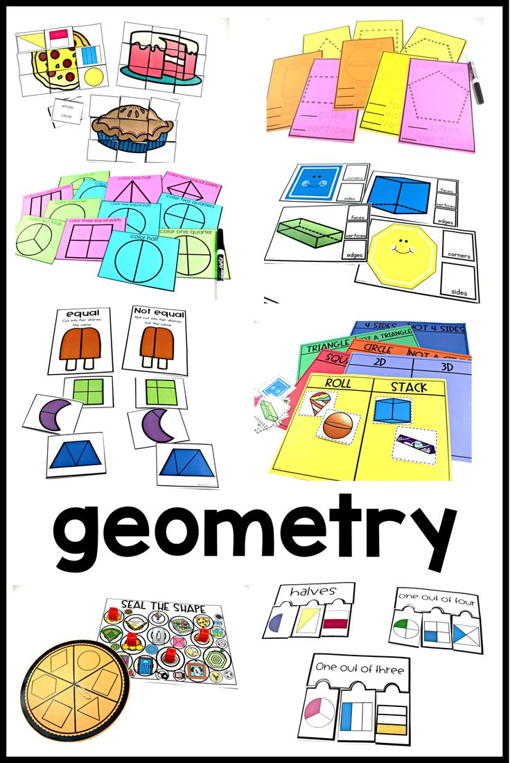 Math Stations by Standard - Tunstall's Teaching Tidbits, geometry, shapes, solids