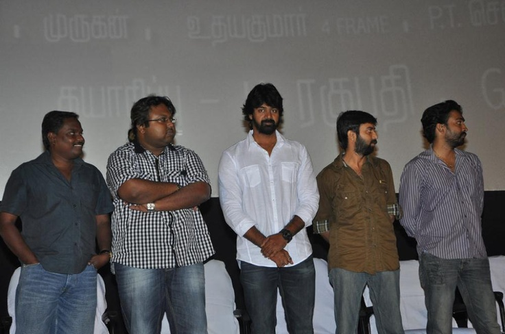 Therodum Veedhiyile Audio Launch