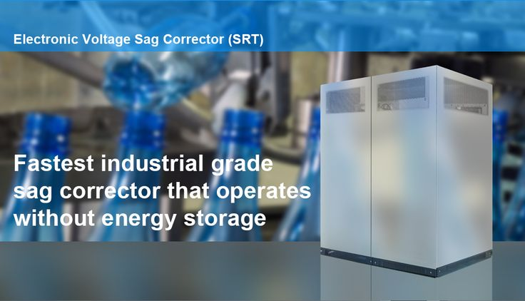 Industrial-grade means the electronic sag corrector is compatible with all non-regenerative load types and load power factors and provides a minimum 1,000% fault-clearing capability. Unlike computer-grade products or uninterruptible power supplies (UPS), the SagFighter is designed for frequent high-inrush current and low-powerfactor loads without the need to oversize the product.