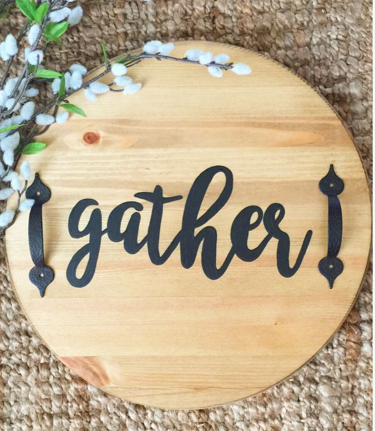 "Custom 15"" Round Wooden ""gather"" Serving Tray with Handles; gather; fall; round wood tray; fall decor; give thanks; thanksgiving by LissetandCompany on Etsy https://www.etsy.com/listing/475719513/custom-15-round-wooden-gather-serving"