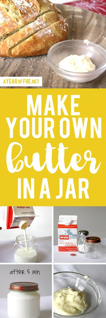 MORMON PIONEER DAY ACTIVITY for KIDS! Full, step-by-step instructions (WITH PHOTOS) of how you and your kids can make your own butter in a baby jar.  It's a simple and fun activity to do with kids this Summer and kids really love seeing this process go from start to finish. #lds #mormon #pioneerday