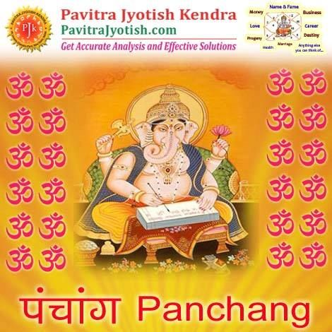 Panchang 30 May 2016 - पंचांग 30 मई 2016  Read here daily Panchang in English & Hindi http://www.pavitrajyotish.com/daily-panchang/  #PavitraJyotish #DailyPanchang #HinduPanchang #HinduCalendar