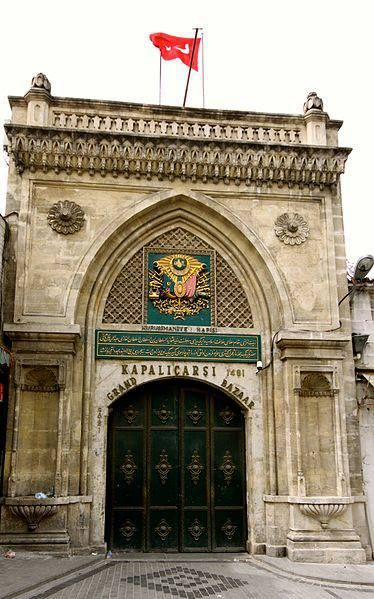 The entrance to the Grand Bazaar of Istanbul, originally established by Sultan Mehmed II in 1455
