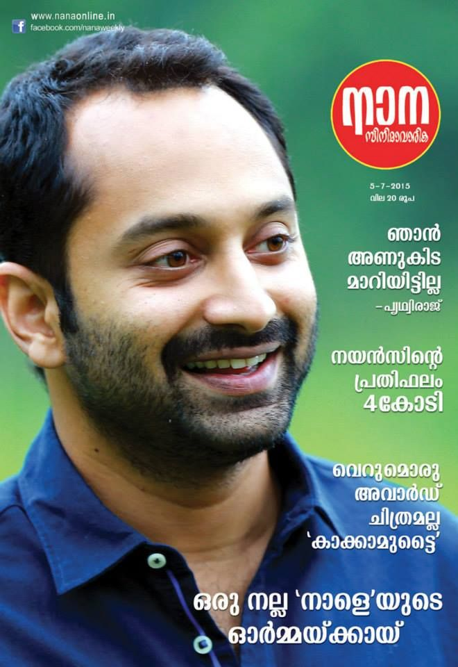Fahad Fazil - Cover boy of Nana latest issue..Exclusive news of Nayan's , Malayalies own Nayanthara in Kollywood. Interview with Prithviraj.. Get the latest news in Mollywood, Kollywood, Tollywood, Bollywood..