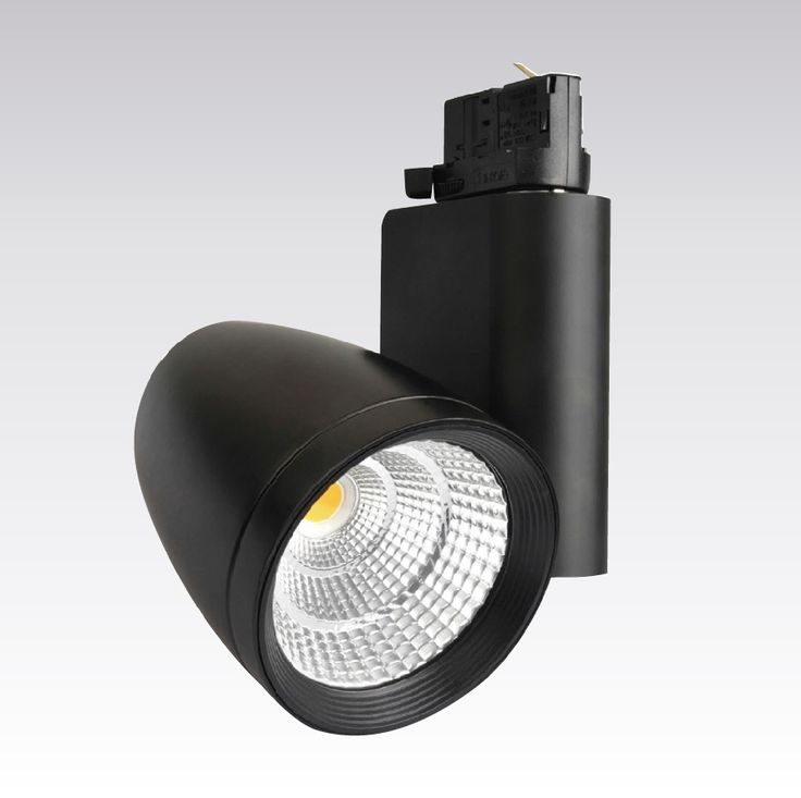 Balle  #energyefficient #Haneco #LED #lighting #tracklight