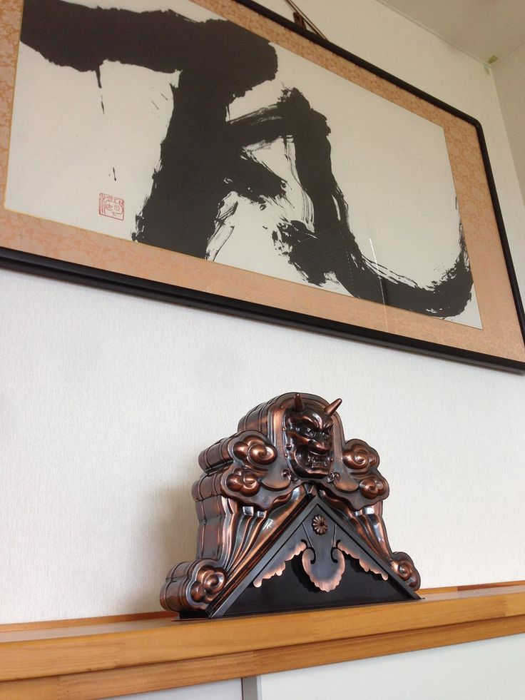 Japanese Home Decor By MORIKUNI Amazon.com   Onikazari Gargoyle Objet Du0027art