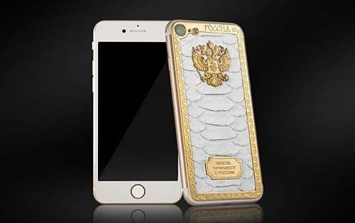 Cronaca: In #Russia #lanciato il primo iPhone 7 patriottico per donne (link: http://ift.tt/2lAZEDO )