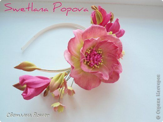 Украшение Моделирование конструирование Ободок с цветком из фоамирана Розовые облака Фоамиран фом фото 1