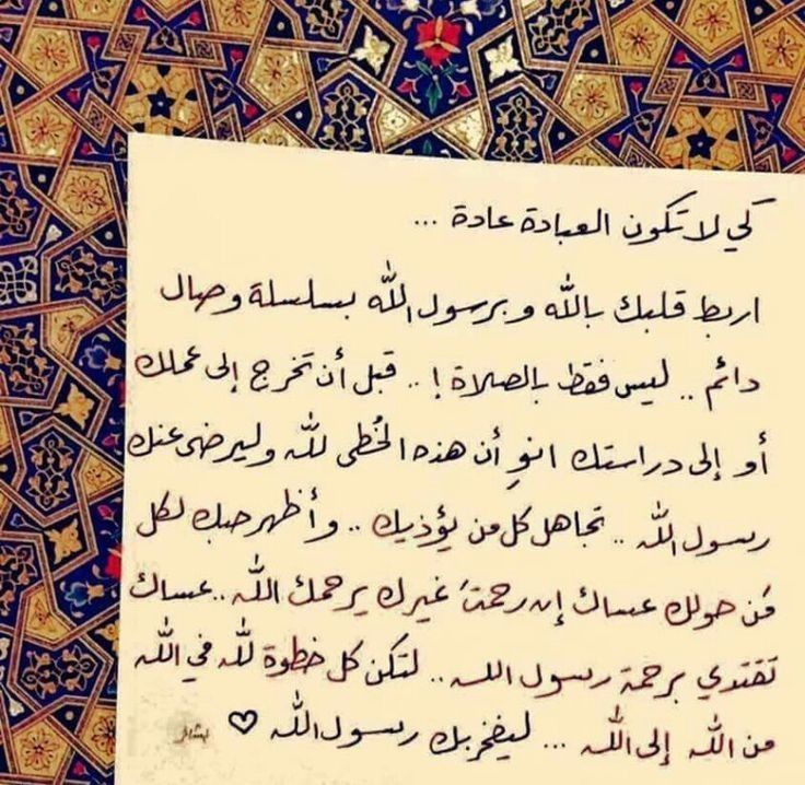 Pin By Toma Allam On Islamic Quotes Quran Wallpaper Islamic Quotes Arabic Words
