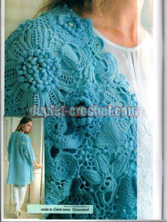 February 2016 #Journal #Jurnal #Zhurnal_MOD 594 Russian #crochet n #knit #patterns_book #irish_crochet #crochet_patterns
