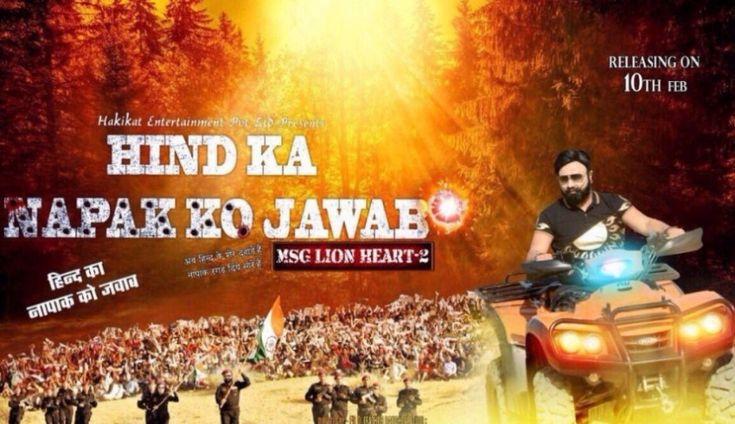 Must Watch 7 reasons for Hind Ka NaPak Ko Jawab; Rave Movie Reviews Pre release